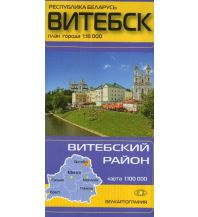 Stadtpläne Belkartografia City Map - Vitebsk 1:18.000 Region Vitebsk 1:100.000 Jana seta Map Shop Ltd.