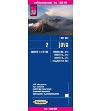 Straßenkarten World Mapping Project Reise Know-How Landkarte Java (1:650.000) Reise Know-How