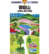 Wanderkarten Japan Mapple Hiking Map 40, Ontake-san 1:50.000 Sho-Bunsha