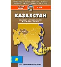 Straßenkarten Jana Seta Map - Kasachstan Kazakhstan 1:3.000.000 Jana seta Map Shop Ltd.