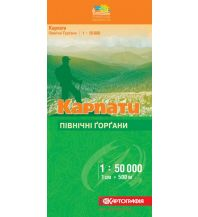Wanderkarten Ukraine Kartohrafija-Wanderkarte Karpaty/Karpaten: Gorgany Nord 1:50.000 Kartohrafija