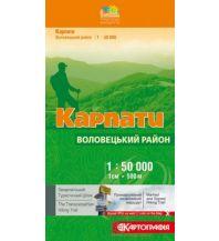 Wanderkarten Ukraine Kartohrafija-Wanderkarte Karpaty/Karpaten: Voloveckyj/Wolowezkyi Rajon 1:75.000 Kartohrafija