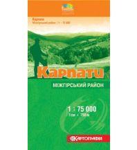 Wanderkarten Ukraine Kartohrafija-Wanderkarte Karpaty/Karpaten: Mižhirskij/Mischhirskij Rajon 1:75.000 Kartohrafija