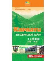 Wanderkarten Ukraine Kartohrafija-Wanderkarte Karpaty/Karpaten: Verchovynskij Rajon 1:75.000 Kartohrafija