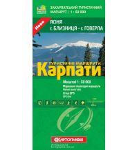 Wanderkarten Ukraine Turystycni Maršruty Karpaty, Jasinja 1:50.000 Kartohrafija