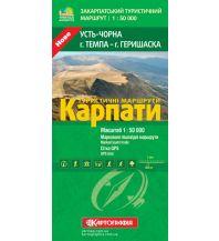 Wanderkarten Ukraine Turystycni Maršruty Karpaty, Ust-Corna 1:50.000 Kartohrafija
