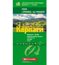 Wanderkarten Ukraine Turystycni Maršruty Karpaty, Užok 1:50.000 Kartohrafija