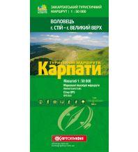 Wanderkarten Ukraine Turystycni Maršruty Karpaty, Volovec 1:50.000 Kartohrafija
