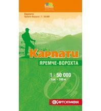 Wanderkarten Ukraine Kartohrafija-Wanderkarte Karpaty/Karpaten: Jaremce-Vorochta 1:50.000 Kartohrafija