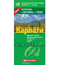 Wanderkarten Ukraine Turystycni Maršruty Karpaty, Kolocava 1:50.000 Kartohrafija