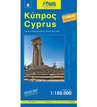 Straßenkarten Zypern Orama Touristische Landkarte 5, Cyprus/Zypern 1:150.000 Orama Editions