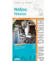 Inselkarten Ägäis Orama Wanderkarte Griechenland - Naxos 1:40.000 Orama Editions