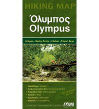 Wanderkarten Griechisches Festland Orama WK Griechenland - Olympus 1:20.000 Orama Editions