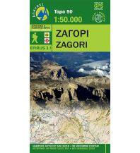 Wanderkarten Griechisches Festland Anavasi Topo 50 Map 3.1, Zagóri (mit Víkos-Schlucht) 1:50.000 Anavasi Mountain Editions