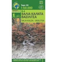 Wanderkarten Griechisches Festland Anavasi Topo 50 Map 6.4, Vália Kálda, Vasilítsa (Píndos) 1:50.000 Anavasi Mountain Editions