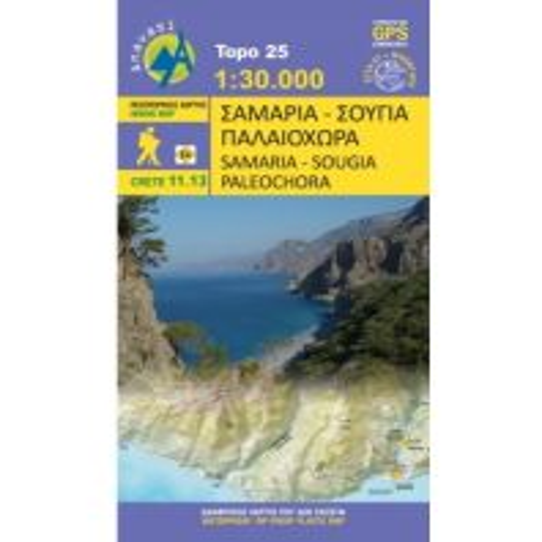 Wanderkarten Kreta Anavasi Topo Kreta Map 11.13, Samariá, Soúgia, Paleóchora 1:30.000 Anavasi Mountain Editions