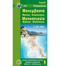 Wanderkarten Peloponnes Anavasi Topo 50 Map 8.9, Monemvasiá 1:50.000 Anavasi Mountain Editions