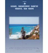 Seekarten Griechenland Eagle Ray Sea Guide - Greece Volume I - Saronischer und Argolischer Golf, Kykladen, Kreta Eagle Ray Publications