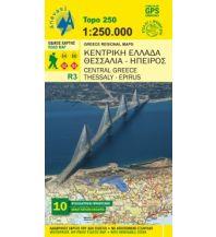 Straßenkarten Griechenland Anavasi Topo 250 Map R3, Central Greece/Mittelgriechenland, Thessaly/Thessalien, Epirus 1:250.000 Anavasi Mountain Editions