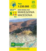 Straßenkarten Griechenland Anavasi Regional Map Macedonia/Griechisch-Makedonien 1:250.000 Anavasi Mountain Editions