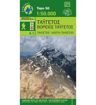 Wanderkarten Peloponnes Anavasi Topo 50 Map 8.1, Taýgetos - North/Nördlicher Taýgetos 1:50.000 Anavasi Mountain Editions
