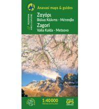 Anavasi Topo 50 Map 3.1/6.4, Zagóri, Vália Kálda, Métsovo 1:40.000 Anavasi Mountain Editions