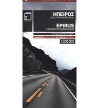 Straßenkarten Griechenland Epirus and Western Macedonia 1:200.000 Terrain