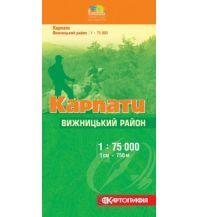 Wanderkarten Ukraine Kartografija Ukraine Topographische Wanderkarte 13 - Karpaten: Region Wyschnyzja 1:75.000 Kartohrafija