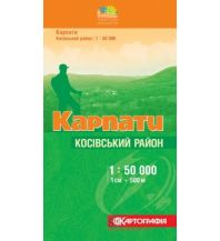 Wanderkarten Ukraine Kartohrafija-Wanderkarte Karpaty/Karpaten: Kosivskij Rajon 1:75.000 Kartohrafija