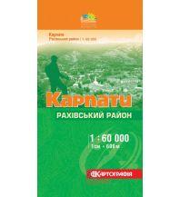 Wanderkarten Ukraine Kartohrafija-Wanderkarte Karpaty/Karpaten: Rachivskij Rajon 1:60.000 Kartohrafija